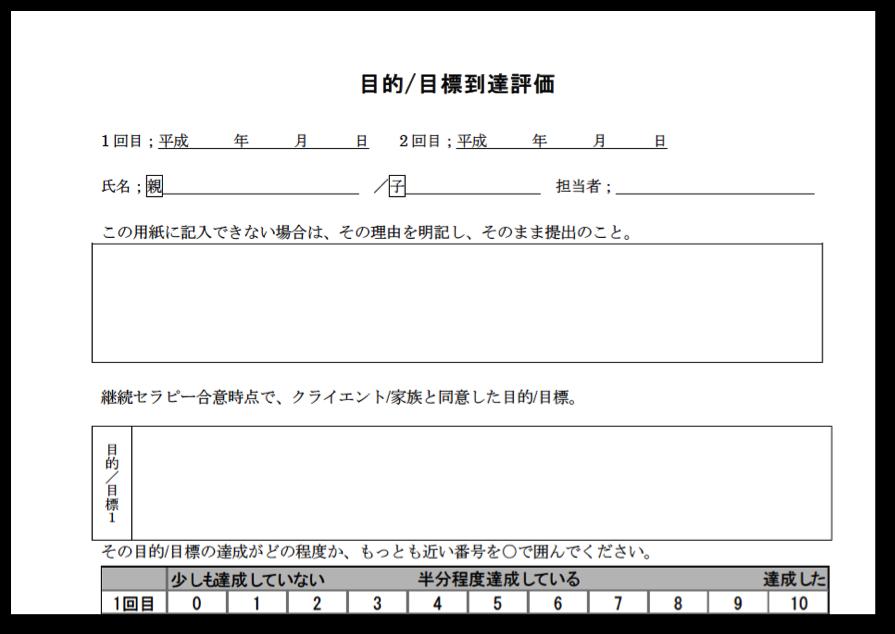 japanese GBO